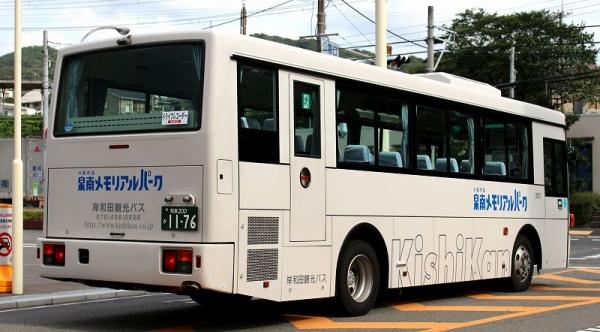 s-Izumi1176B.jpg