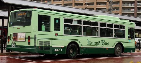 s-Izumi230E2001B.jpg