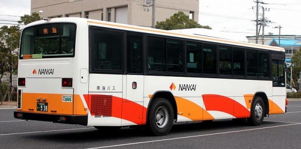 s-Izumi938B.jpg