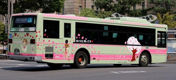 s-Kyoto1441B.jpg