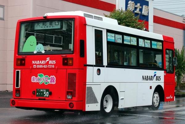 s-Mie230A50.jpg