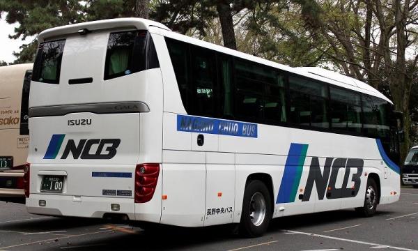 s-Nagan230U100B.jpg