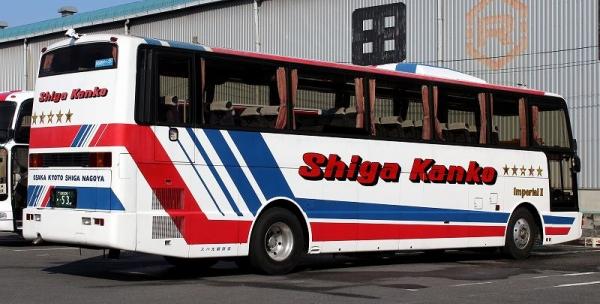s-Siga533B.jpg