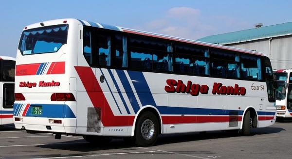 s-Siga575B.jpg