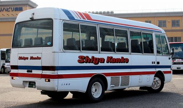 s-Siga66B.jpg