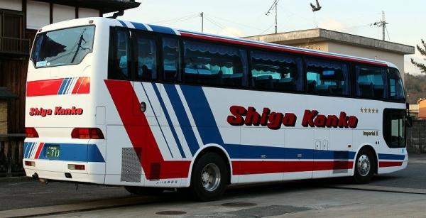 s-Siga713B.jpg