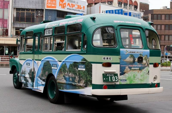 s-Totori230A103B.jpg