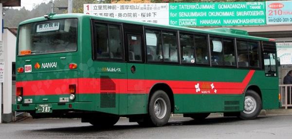 s-Wakayam383B.jpg