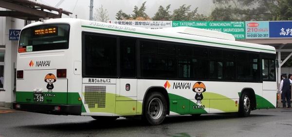 s-Wakayam509B.jpg