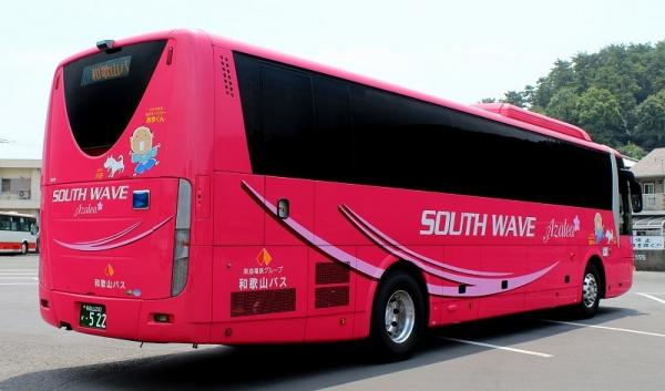 s-Wakayam522B.jpg