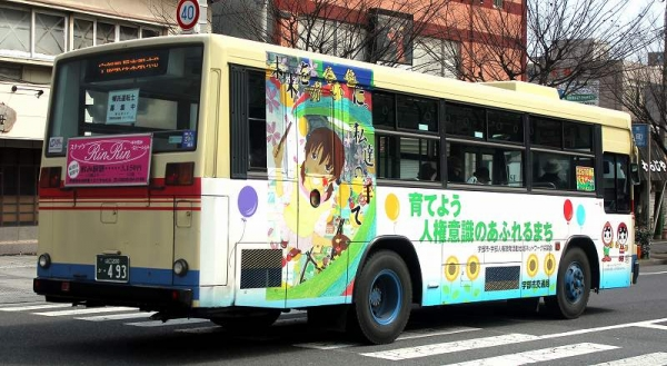 s-Yamagut493B.jpg