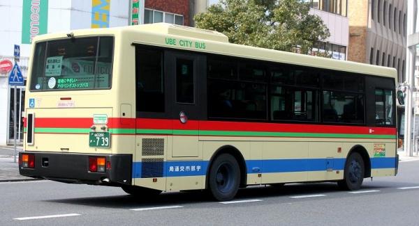 s-Yamagut739B.jpg