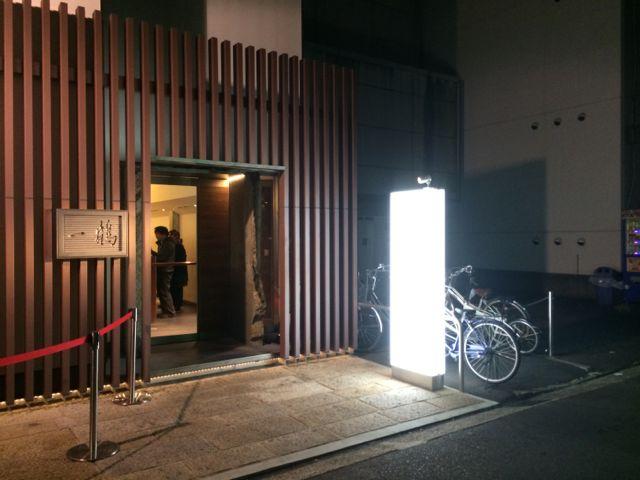 2013_12_23_ikkaku04