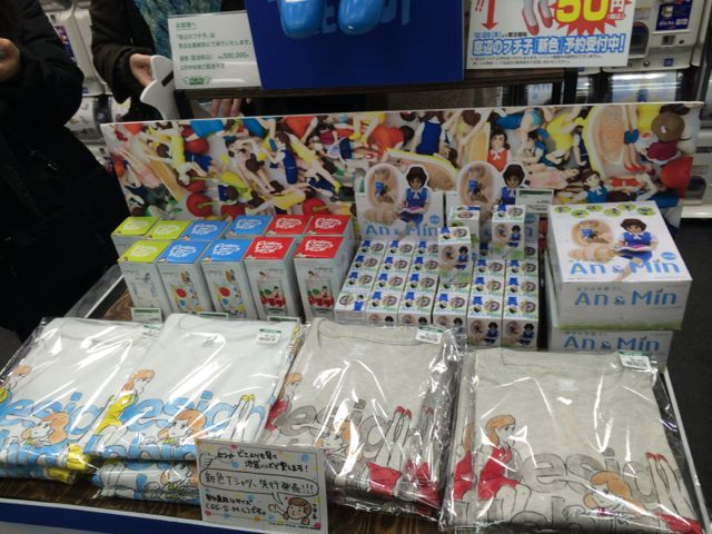 2013_12_28_tokyo01