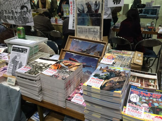 2013_12_31_tokyo04
