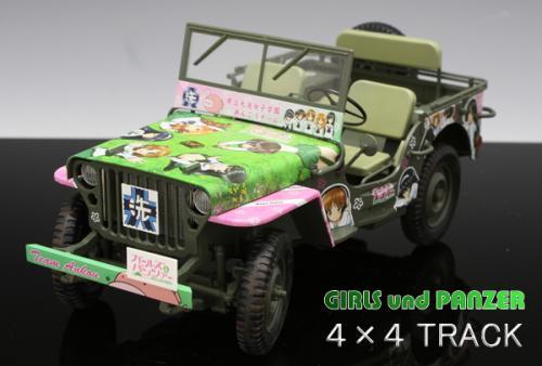 jeep_600_4.jpg