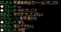 bRedStone 13.11.28[03]