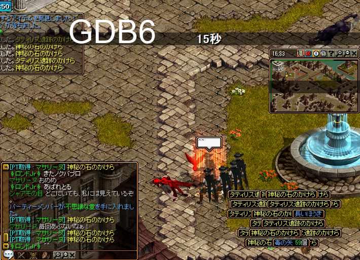 bRedStone 13.12.02[00]