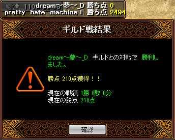 bRedStone 13.12.05[03]