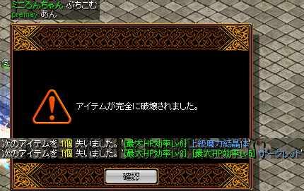 bRedStone 13.12.07[07]
