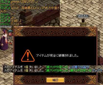 bRedStone 13.12.07[03]