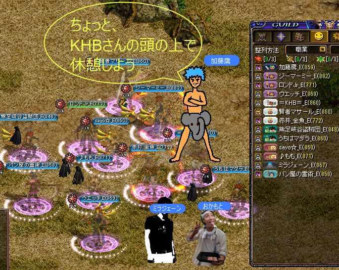 bRedStone 13.12.08[01]