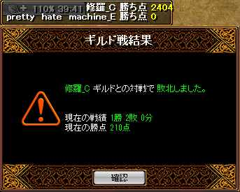 bRedStone 13.12.12[02]
