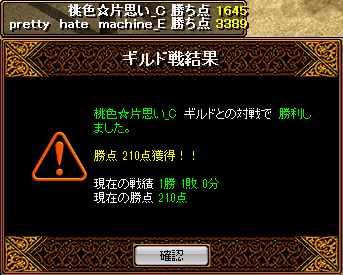 bRedStone 14.01.12[05]