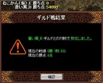 bRedStone 14.01.12[03]
