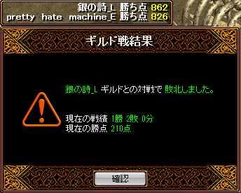 bRedStone 14.01.16[02]