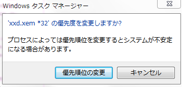 130509b.png