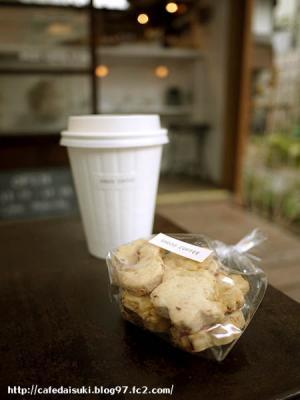SHOZO COFFEE STORE◇カラメルミルク&桜クッキー