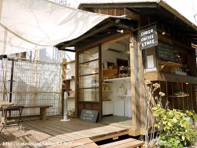 SHOZO COFFEE STORE◇外観