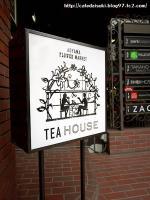 Aoyama Flower Market TEA HOUSE◇看板
