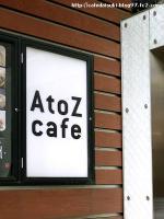 A to Z cafe◇看板