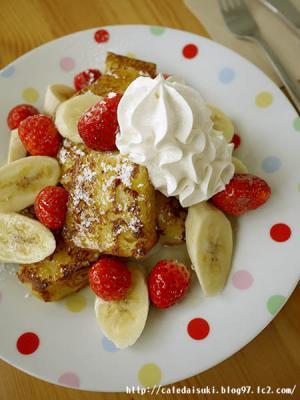 cafe24&Beach◇苺とバナナのフレンチトースト