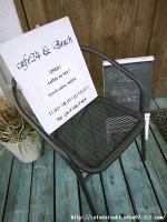 cafe24&Beach◇看板