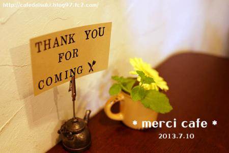 merci cafe◇店内