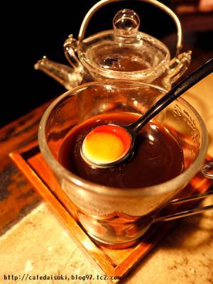 森のギャラリーカフェ◇ベトナムコーヒー