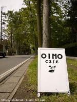 OIMO cafe◇看板