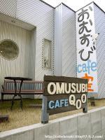 おむすびカフェ 空◇看板