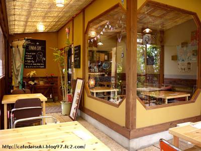 ONIWA CAFE◇店内