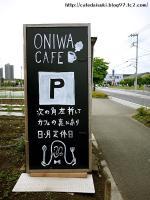 ONIWA CAFE◇看板