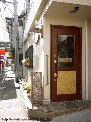和 cafe WaWa ~和輪~◇外観