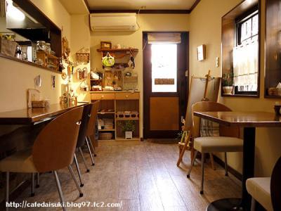 和 cafe WaWa ~和輪~◇店内