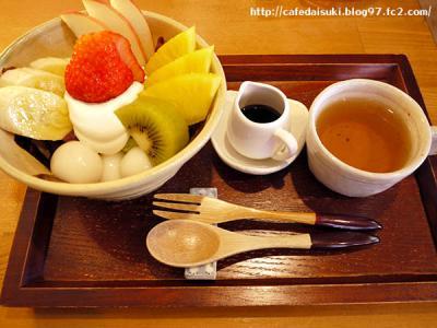 和 cafe WaWa ~和輪~◇和パフェ