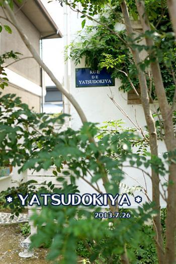 YATSUDOKIYA◇店外