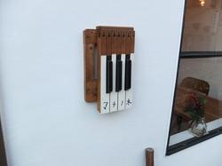 machinoki 019-thumb-250x187