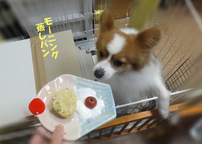 蒸しパンin薩摩芋