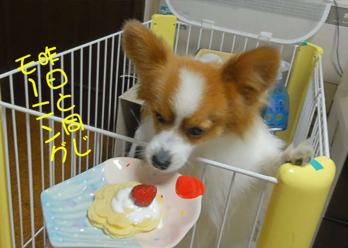 花クレープミルフィーユケーキ